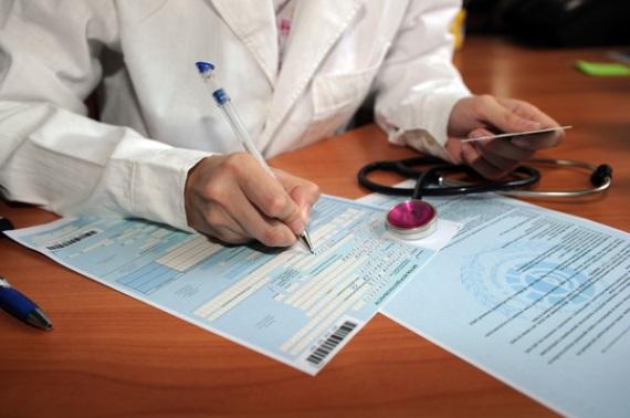 Неоплаченный больничный лист не попадает в  ндфл
