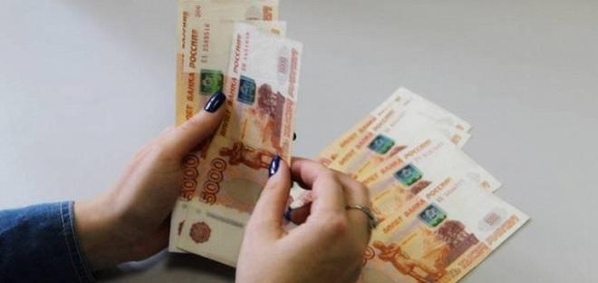 Если зарплата выплачена ранее конца месяца 6 НДФЛ