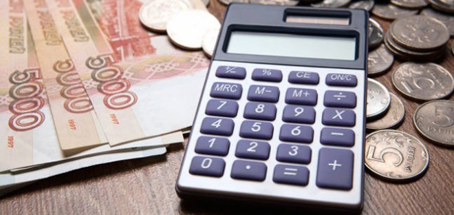Предприятие не в срок заплатила налог 6 ндфл