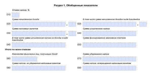 Заполнение блока строк 60-90