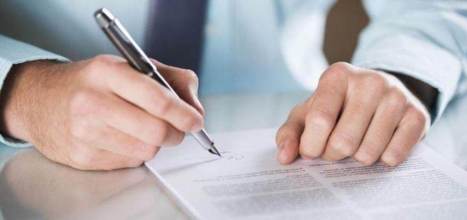 Код документа удостоверяющего личность в 2 НДФЛ