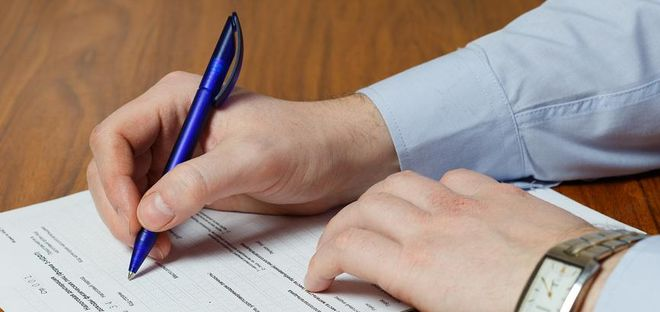 Кто подписывает и сдает 2 НДФЛ