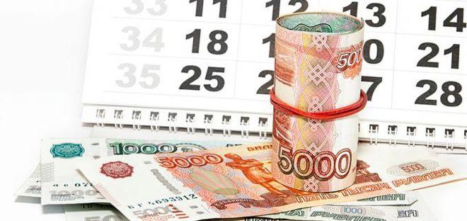 Для ипотеки справка 2 НДФЛ за какой период