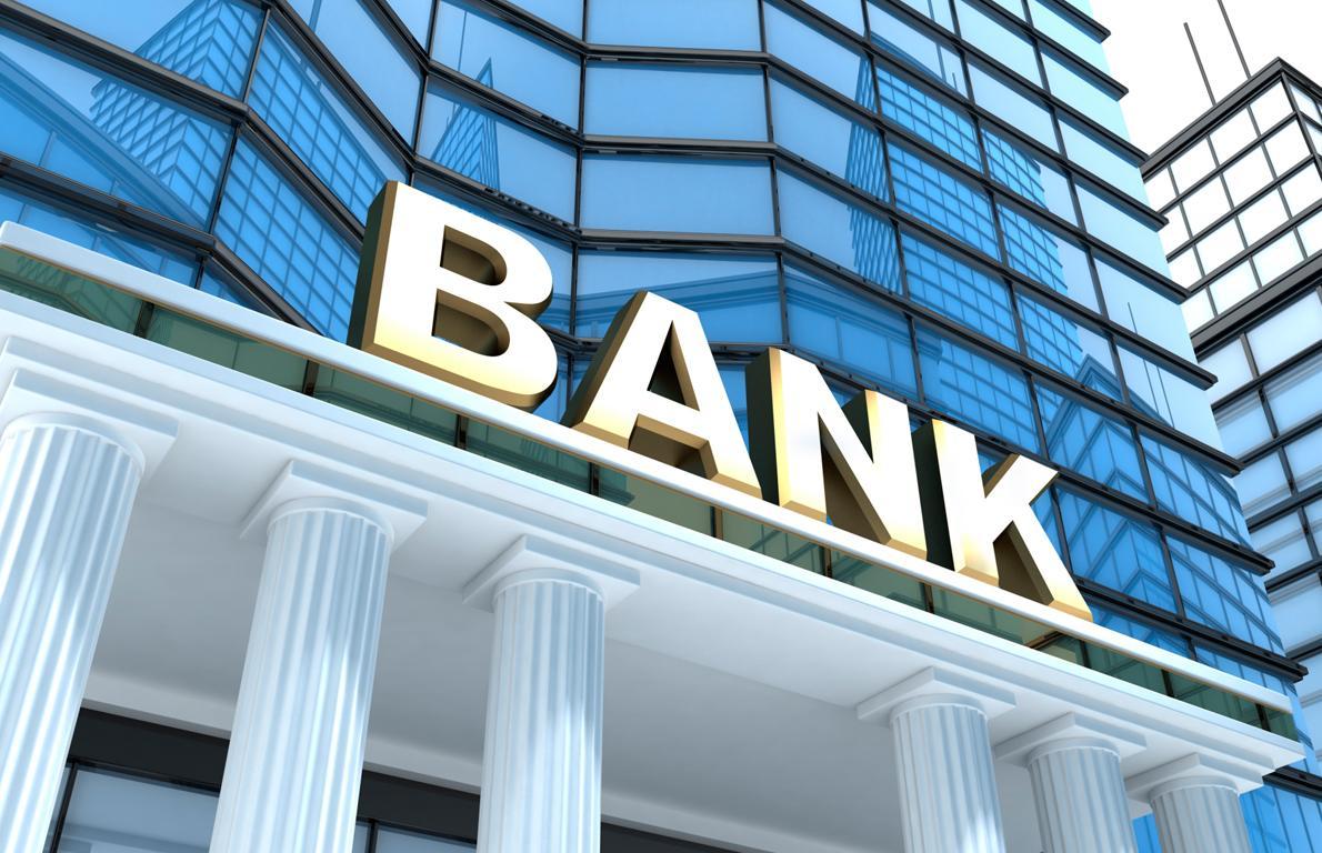 Справка для кредита 2 НДФЛ